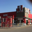 Foto zu Kentucky Fried Chicken: