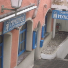 Foto zu Taverna Mykonos: