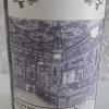 Jubiläums-Weißwein