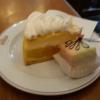 Aprikosen-Schmand-Baisser-Torte plus Petit Four