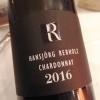 Chardonnay von Rebholz
