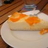Mandarinen-Käsesahne
