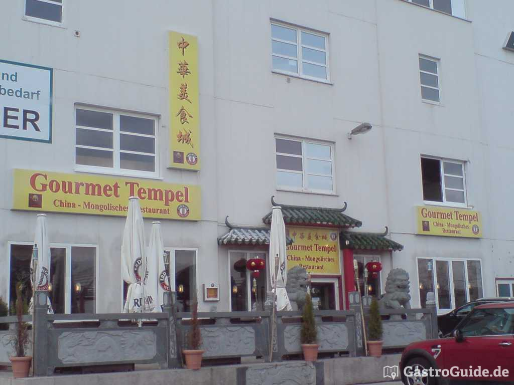 gourmet tempel restaurant in 85435 erding. Black Bedroom Furniture Sets. Home Design Ideas