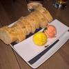 Brot & Butter (Curry / Tandori)