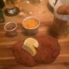 Metzger's Cordon Bleu / Speckkroketten / Saures Karottenpüree / Ketchup
