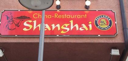 Bild von China-Restaurant-Shanghai