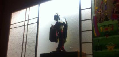 Bild von Kabuki Sushi Bar