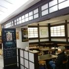 Foto zu Maruyasu im Carschhaus: .