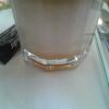 Latte Macciato mit Eierlikör für 4,20 €