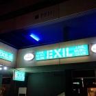Foto zu Exil: