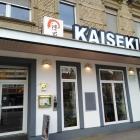 Foto zu Kaiseki: Außenansicht