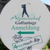 Neu bei GastroGuide: GreenVieh - Alp