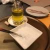 Butter,Olivenöl, Salz