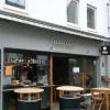 Neu bei GastroGuide: Kalinski Wurstwirtschaft & Bierbar