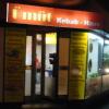 Neu bei GastroGuide: Ümüt Kebab - Pizza - Nudelhaus