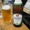 Das schlimme Bio-Bier