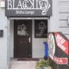 Neu bei GastroGuide: BLACK I Shisha Lounge