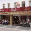Neu bei GastroGuide: Café Konditorei Guglhupf