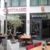 Neu bei GastroGuide: Restaurant-Café Fotiadis