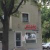 Neu bei GastroGuide: Asahi