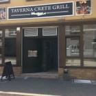 Foto zu Taverna Crete Grill:
