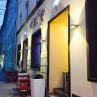 Foto zu Sortie Café Bar: