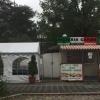 Neu bei GastroGuide: Pizzeria Garda