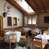 Neu bei GastroGuide: Wirtshaus Ziegelhof