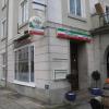 Neu bei GastroGuide: Pizzeria Highway