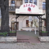 Neu bei GastroGuide: Asado Steakhaus