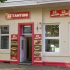 Foto zu 33 Tantuni: