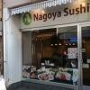 Neu bei GastroGuide: Nagoya Sushi