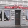 Neu bei GastroGuide: Beim Polen um die Ecke