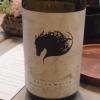 Weißwein Bulgarien