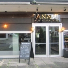 Foto zu Anami: Eingang
