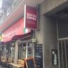 Eingang Sotto Sopra