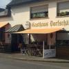 Neu bei GastroGuide: Gasthaus Dorfschänke