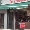 Neu bei GastroGuide: Lo Studente