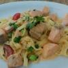 Neu bei GastroGuide: Trattoria Amalfi