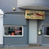 Neu bei GastroGuide: Pizzeria da Rocco e Liliana