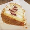 Neu bei GastroGuide: Brot Haus