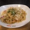 Neu bei GastroGuide: ciao bella