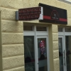 Neu bei GastroGuide: Couscous Tunesia