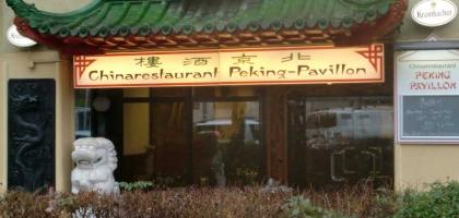 Bild von China Restaurant Peking Pavillon