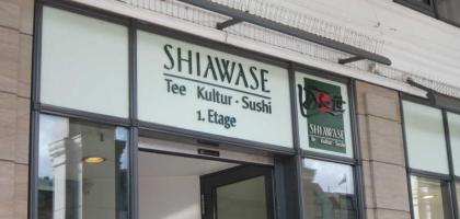 shiawase restaurant sushibar erlebnisgastronomie in 20354 hamburg bezirk hamburg mitte. Black Bedroom Furniture Sets. Home Design Ideas