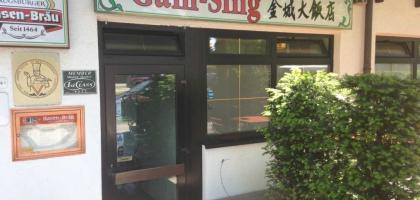 Bild von China-Restaurant Gam-Sing