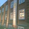Außenansicht Nudelfabrik mit Restaurant Makkaroni