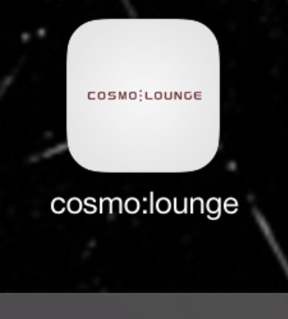 Bild zur Nachricht von cosmo:lounge Detmold