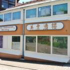 Foto zu China-Restaurant Mei-Jing: