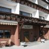 Bild von Hotel Seelust